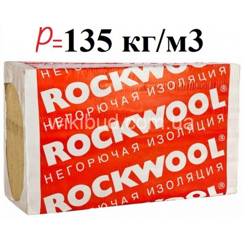 RockWool Frontrock Max E 135 вата 1м/0,6м/0,1м  (3шт/1,8м2)